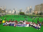 20th Anniversary of the Establishment of the HKSAR - 5-a-side  Mini & Youth Hockey Tournament